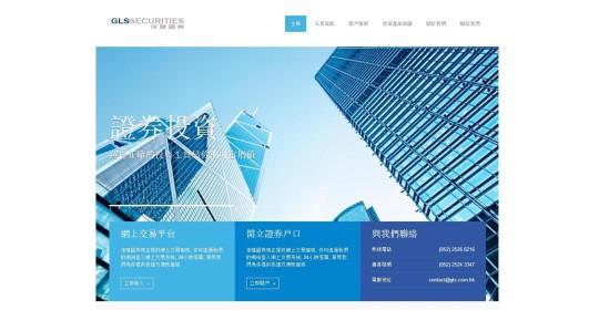 推出全新設計網站